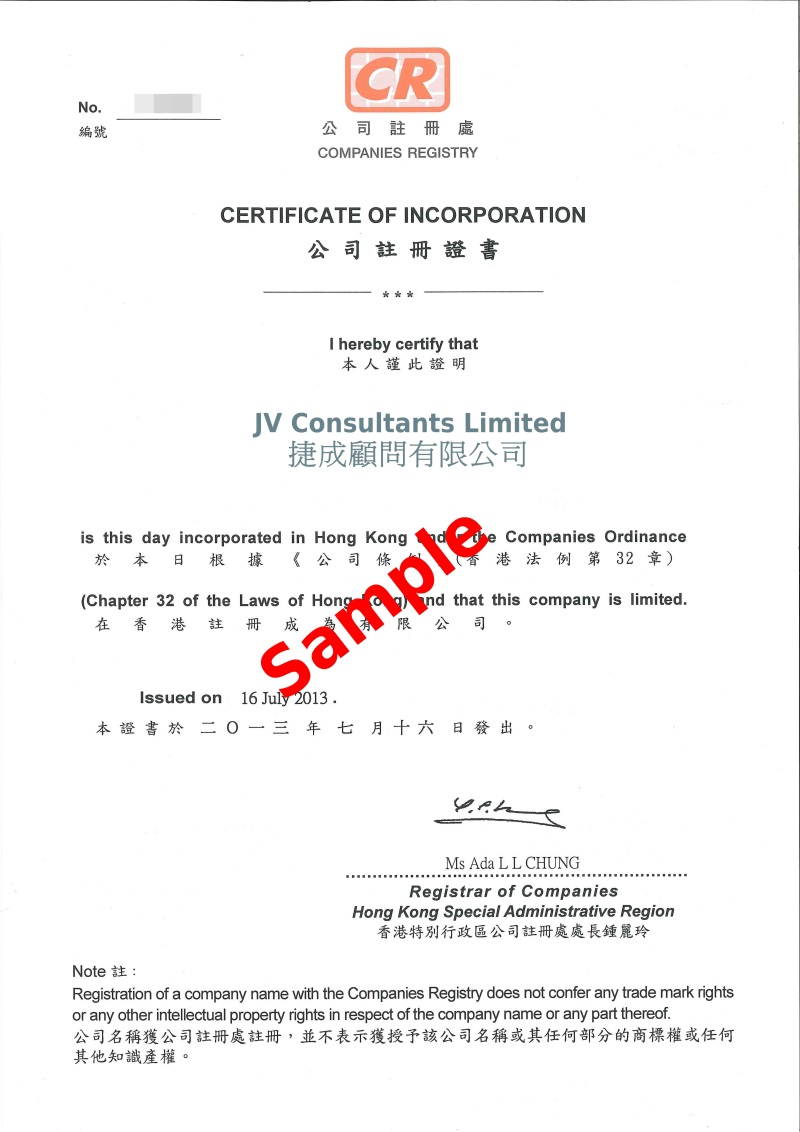 Package b certificate of incorporation xflitez Gallery